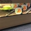 海外の寿司話
