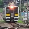 【鉄道車両基礎講座】 その3 電車と気動車の違い