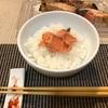 昔ながらの激辛鮭(塩引鮭)。突き抜けた塩辛さ!築地で見つけた懐かしの味。