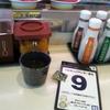 「はま寿司」(名護店)で「寿司7皿+金1皿」 841(97x7+162)円 #LocalGuides