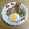 我が家の食卓ものがたり 鶏手羽元のぼん酢煮 煮玉子添え より。