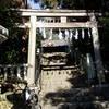 多摩川の阿蘇神社へサイクリング初詣