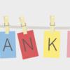 感謝の気持ちの1%