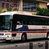 成田空港交通 307
