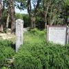 尼崎にある大物くづれの戦跡碑・庄下川の鯉・名月姫の墓