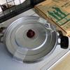 最近買ったジャンク品報告 無水鍋、P-2002B、工具類
