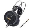 決定版!超高音質のおすすめ開放型(オープンエア)ヘッドホン10選