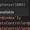 VSCode、Laravel : Undefined type 'Route' のエラーメッセージを消す方法