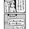 【4コマ】母親の予知能力がすごい