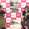 『絶体絶命都市4Plus』発売記念イベントレポート