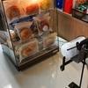 SORACOM S+ Cameraであんパンの品切れをチェックしてみた