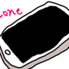 iPhone 8の年内発売が無理だったらますます買うタイミングが難しくなるぜ?
