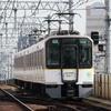 近鉄9020系 EE32+EE33 【その10】