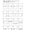 2019岡山講習会・・・