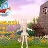 蟲防衛軍の門番ワンオペ保存版ver5.5