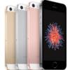 【値段】iPhoneSE販売終了で端末の値上がりは必至か?!