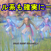 【ドラゴンクエストⅪ】ドラクエ11 メタル系モンスターも一撃!カミュで高ダメージを出す方法!【Dragon QuestⅪ/RPG】