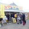 糸島の牡蠣小屋で今まで生きてきた中で一番美味いものを食べた