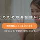 DMM英会話値上げ!まじかよ。5,980円/月 → 6,480円/月!