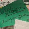 2018/6/28 券