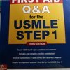 USMLE Step1のFirstAid Q&Aが届いた