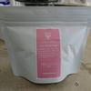 【珈琲豆感想】Marie Pierre(マリピエール) Standard Coffee No.2 Blend Mild 中煎り