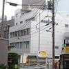目黒駅から港区白金台の住宅地を歩く。