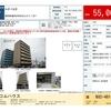 福岡市 投資物件情報|博多区 不動産 会社