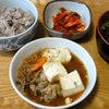 今日の食べ物 朝食に肉豆腐