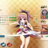 戦国恋姫オンライン遂に防御力を無視するスキルが登場