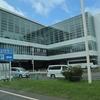 新千歳空港 国際線ターミナル拡張オープン