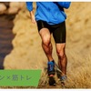 マラソン選手が筋トレすると持久力が落ちる?