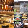 【オススメ5店】上大岡・杉田・新杉田・金沢文庫(神奈川)にあるカレーが人気のお店