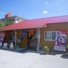 食事処「まるふく」で「鶏そば」 650円 #LocalGuides