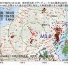 2017年08月19日 18時15分 栃木県北部でM3.0の地震