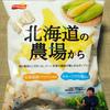 ジャパンフリトレー 北海道の農場から オホーツクの塩仕立てのポップコーン