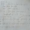Codeforces Round #367 (Div. 2) E. Working routine