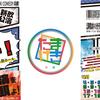 新歓特別連載:たまげきのおしごと vol.0 ざっくり編
