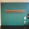 無印の『壁に付けられる家具』の棚を取り付けました。