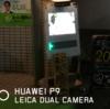 【実写比較】Huawei最新スマートフォン「P9」カメラレビュー高感度編