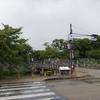 彦根城 (彦根城博物館・玄宮楽々園) 〜井伊直弼像〜