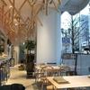大阪難波で見つけたスタイリッシュなカフェバー「Tsuchi(つち)」