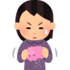 【閑話休題】私の貯金歴 ③(一人暮らし編)