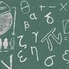 比と割合の文章題(小5算数)