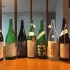 日本酒が好き これから自信を持っておススメの日本酒を紹介していくけど、まずは私の日本酒遍歴を紹介します。