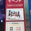 パンダみっく@AKIBAカルチャーズ劇場新人公演vol.1