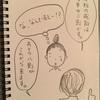 悠久子のお絵描き11