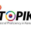 【勉強法伝授】韓国語能力試験6級合格した話