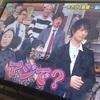 斎藤工が「ウチのガヤがすいません」で殻を破る!紅しょうが熊元プロレスさんとエアークリーニングキス