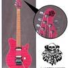 B'z松本孝弘さん公式SNSで消えたギターの情報提供を呼びかけ